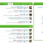 Traduzione in Arabo Social Network